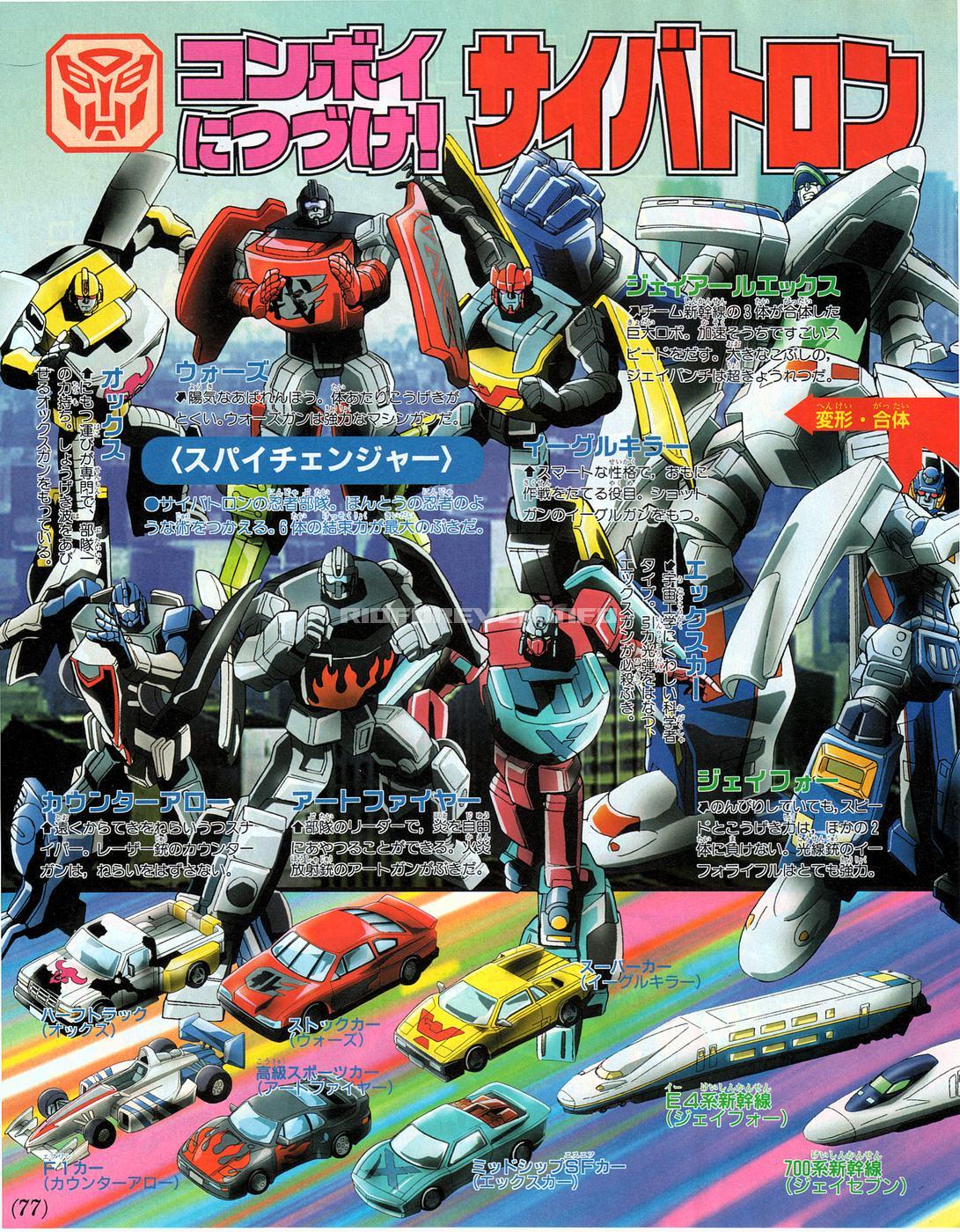 TV Magazine 2000-05-8