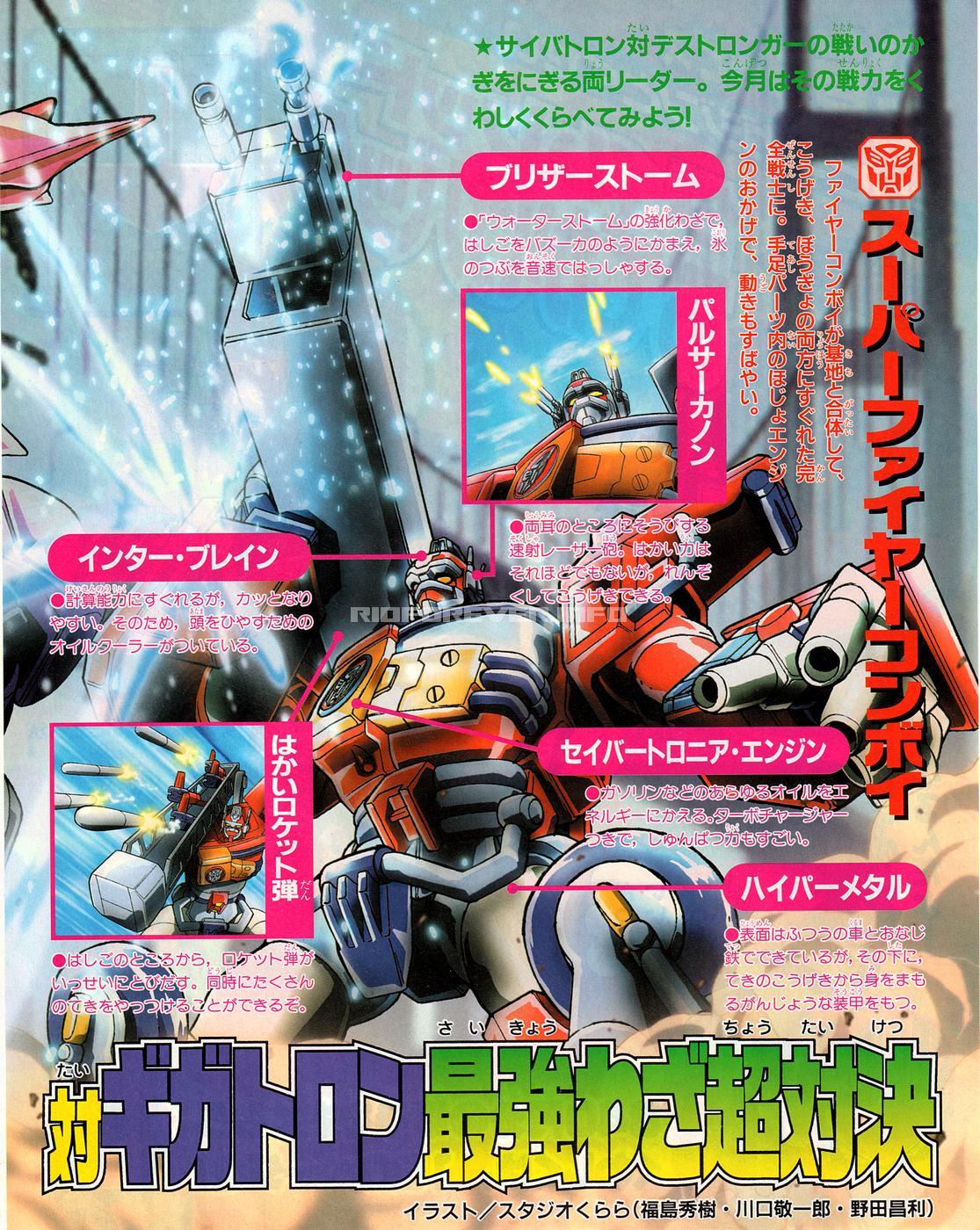 TV Magazine 2000-06-12-1