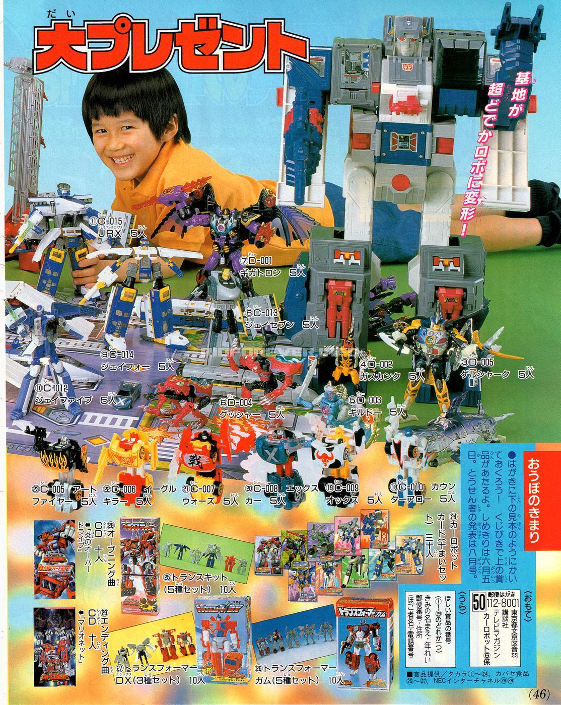 TV Magazine 2000-06-16-1