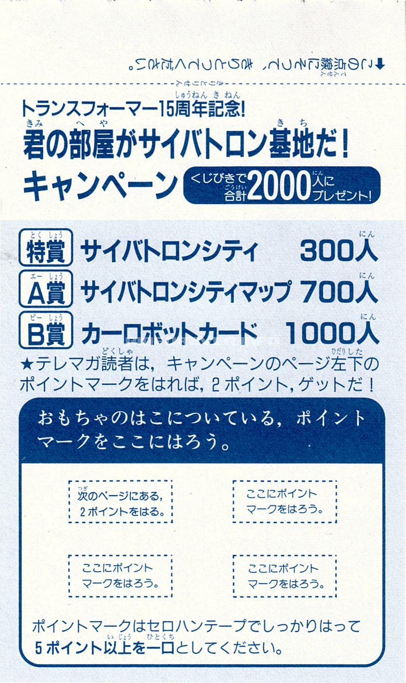 TV Magazine 2000-06-23