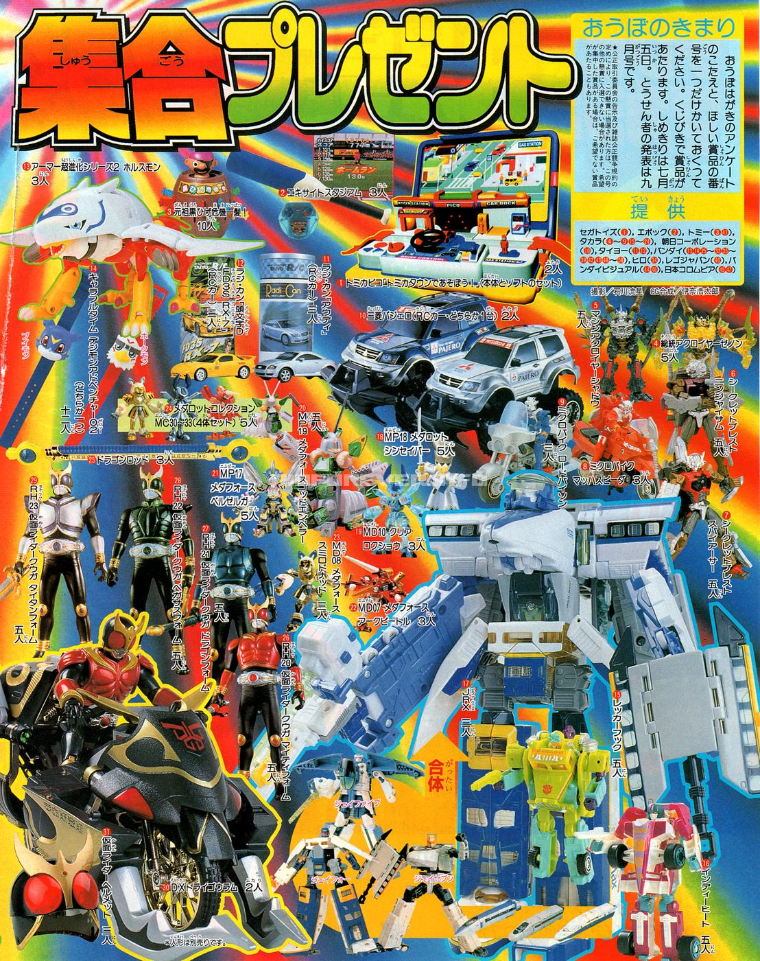 TV Magazine 2000-07-10
