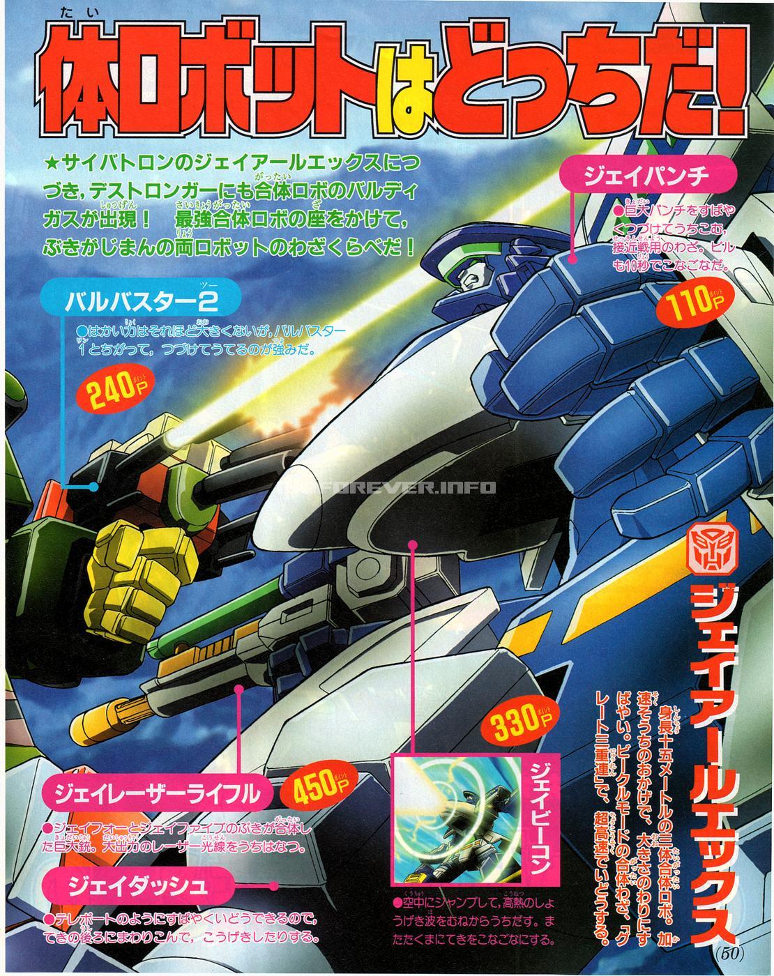 TV Magazine 2000-08-10-1