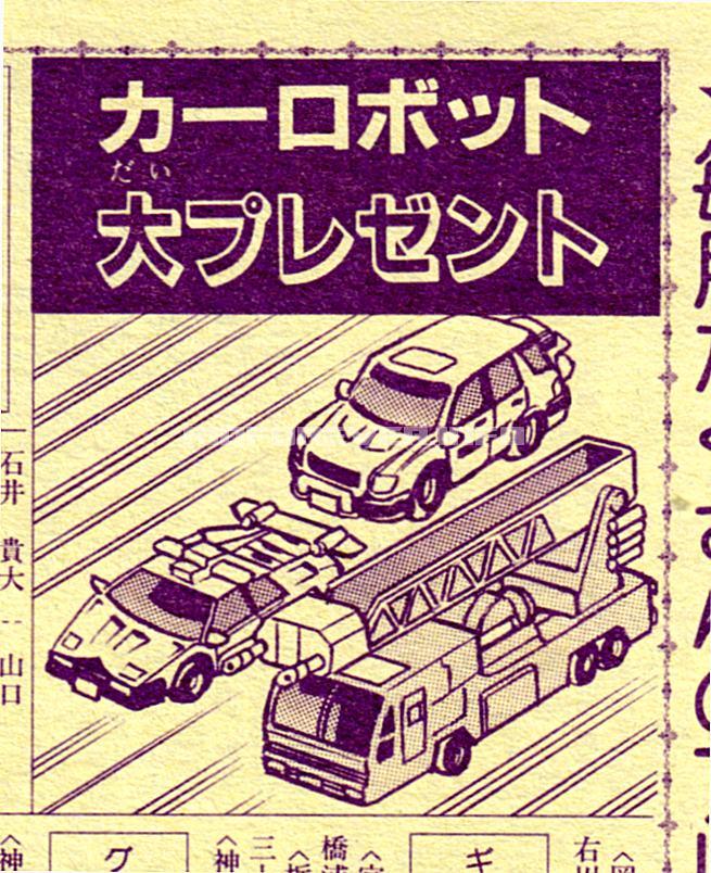 TV Magazine 2000-08-18