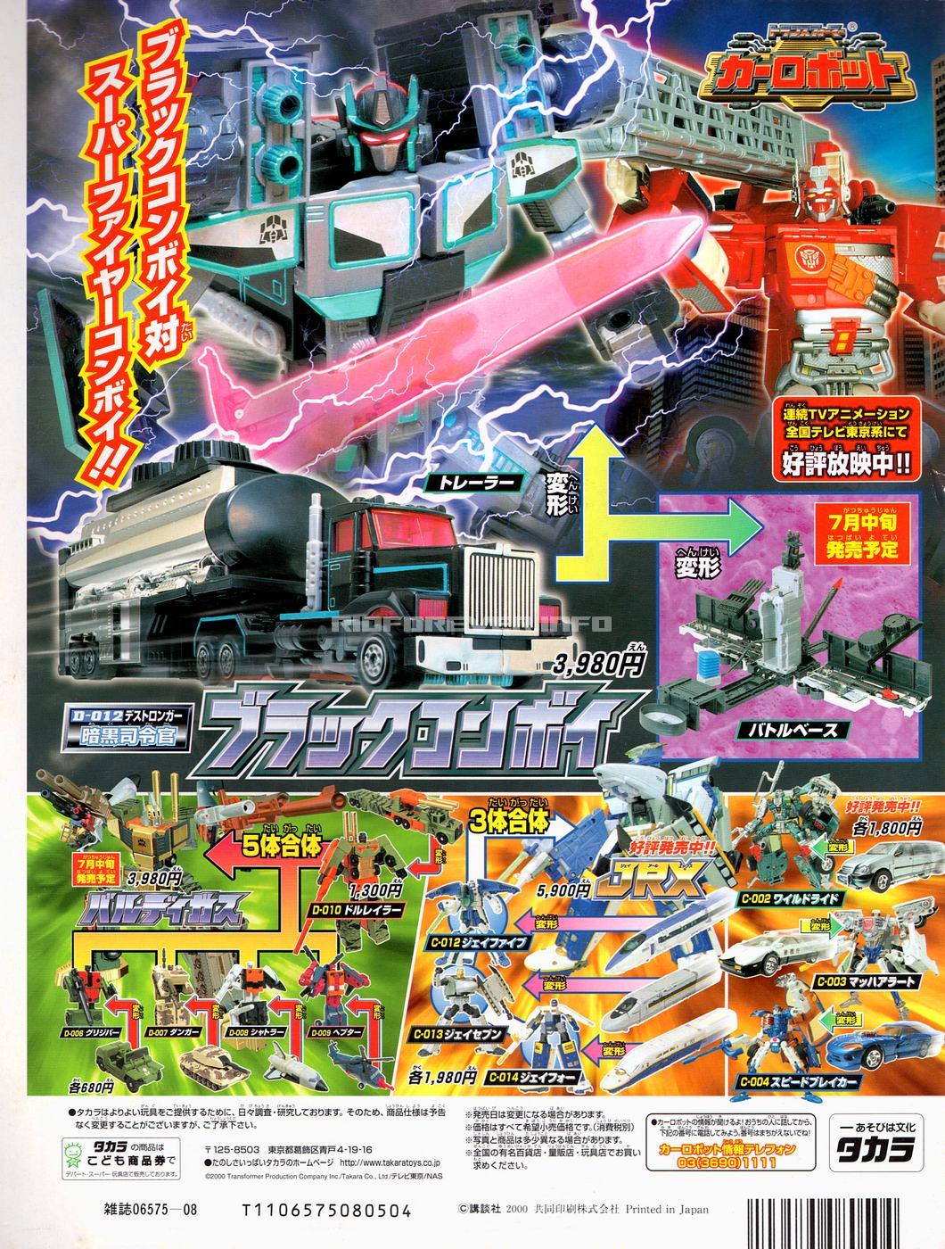 TV Magazine 2000-08-2