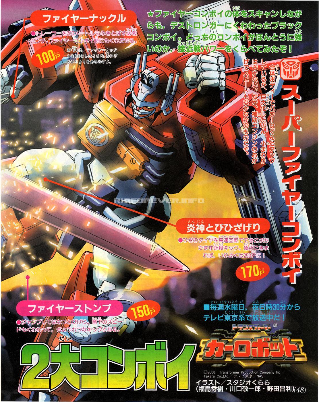 TV Magazine 2000-08-8-1