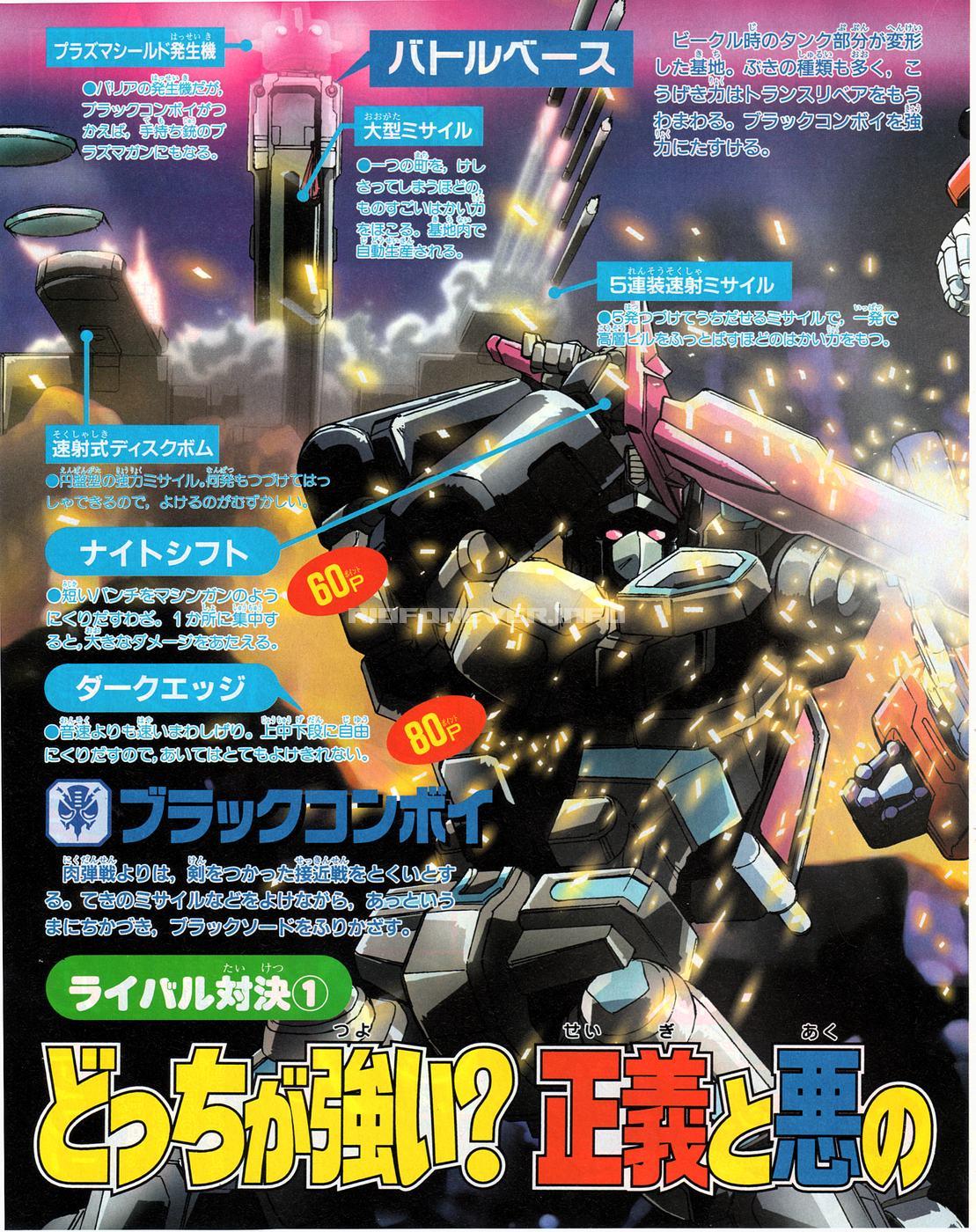TV Magazine 2000-08-8