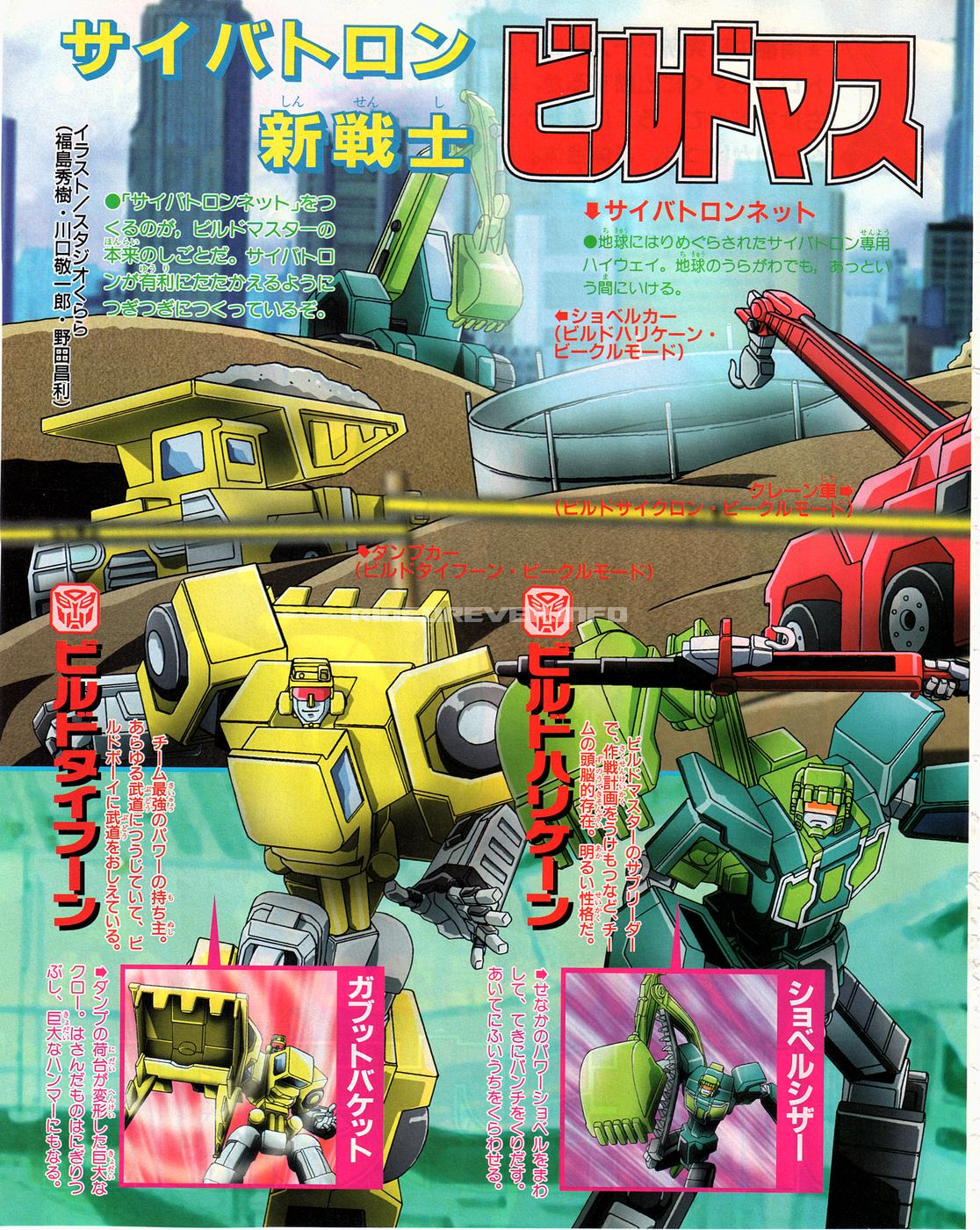 TV Magazine 2000-09-4