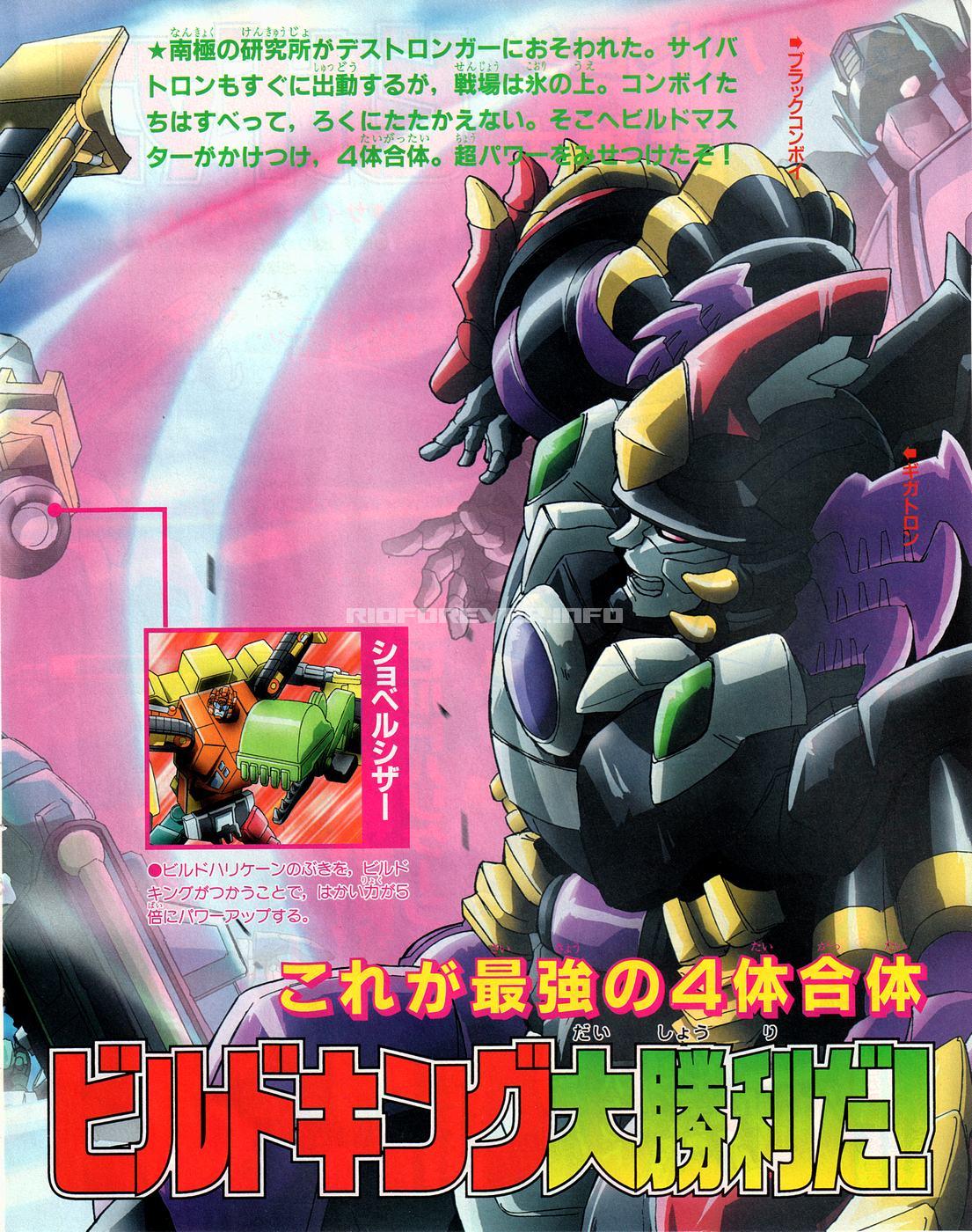 TV Magazine 2000-09-6-1