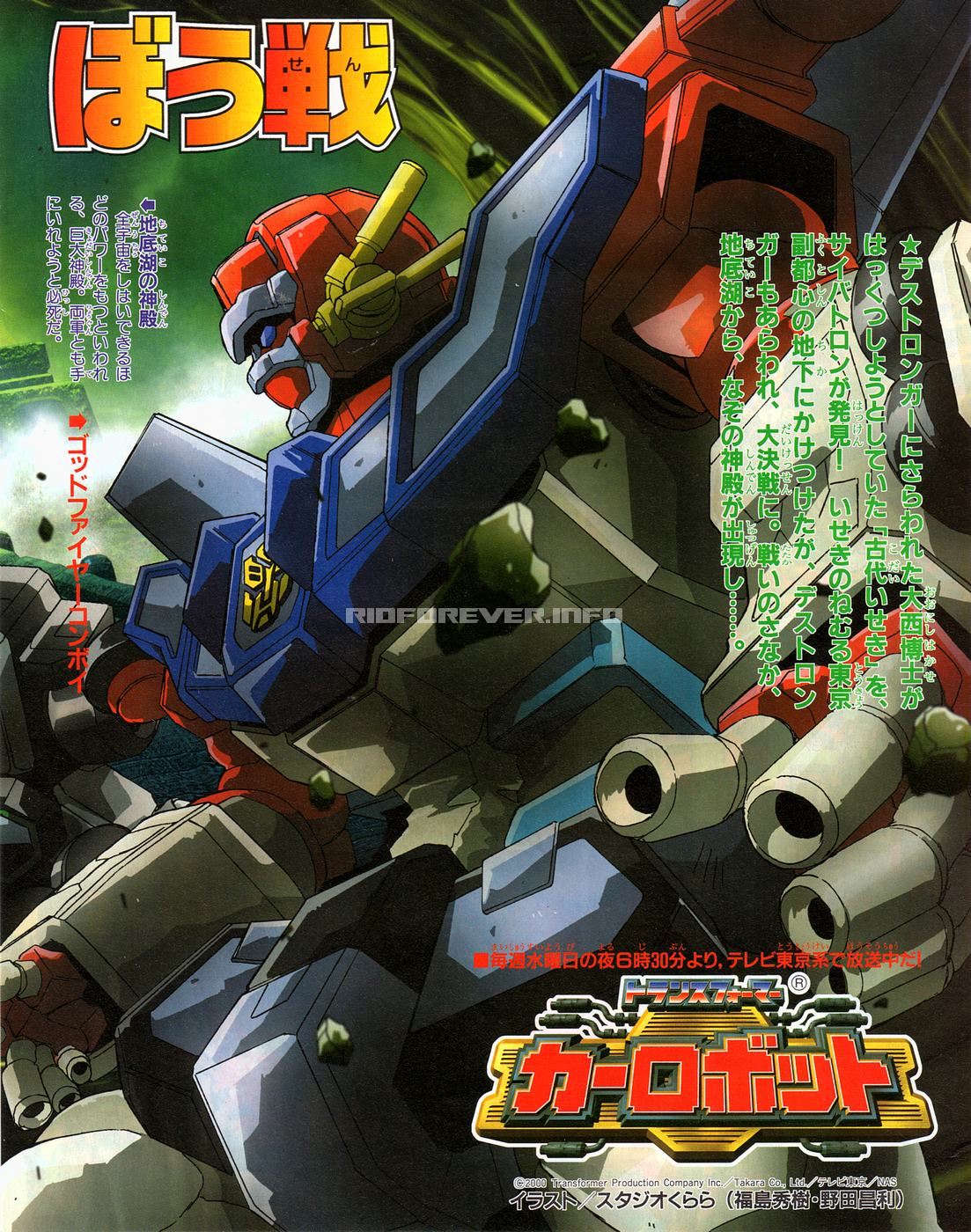 TV Magazine 2000-11-6-1