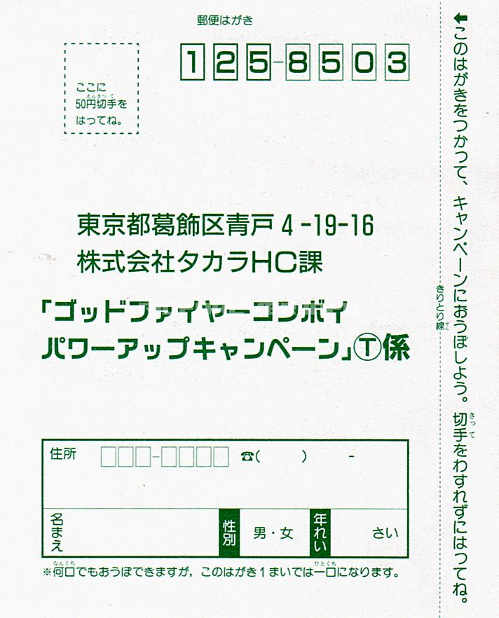 TV Magazine 2000-11-9