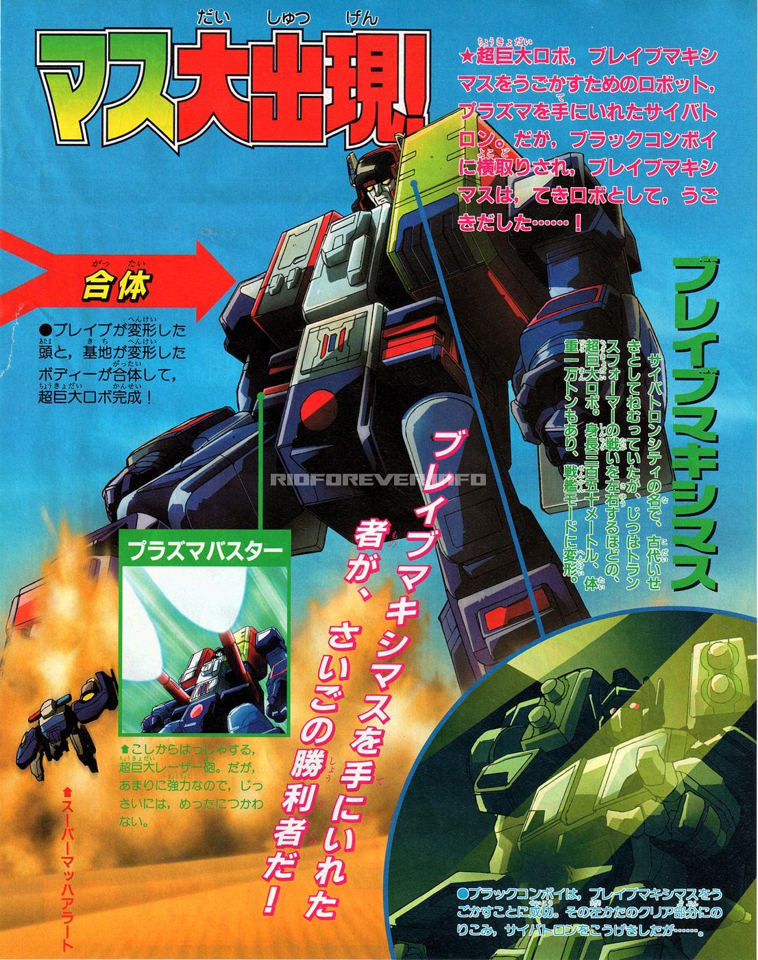 TV Magazine 2000-12-10-1