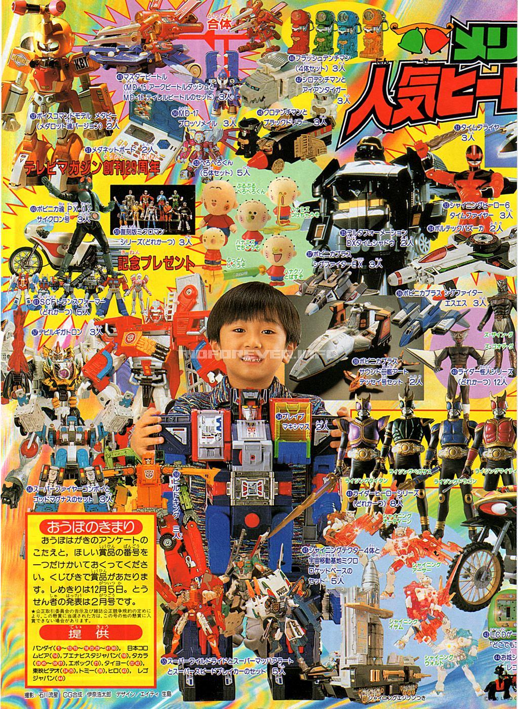 TV Magazine 2000-12-3