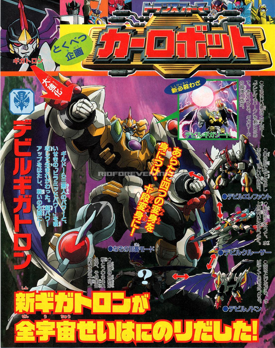 TV Magazine 2000-12-8