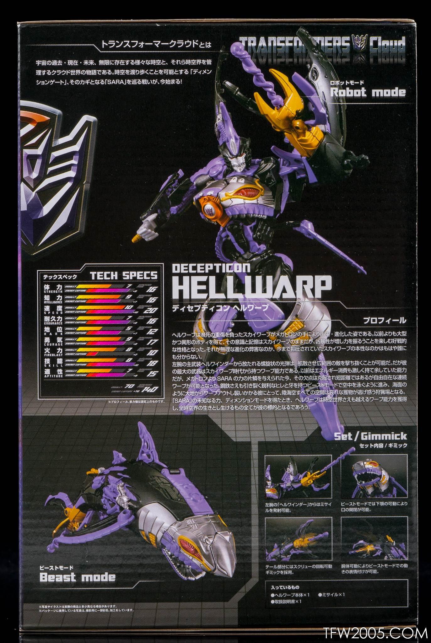 Cloud Hellwarp 42