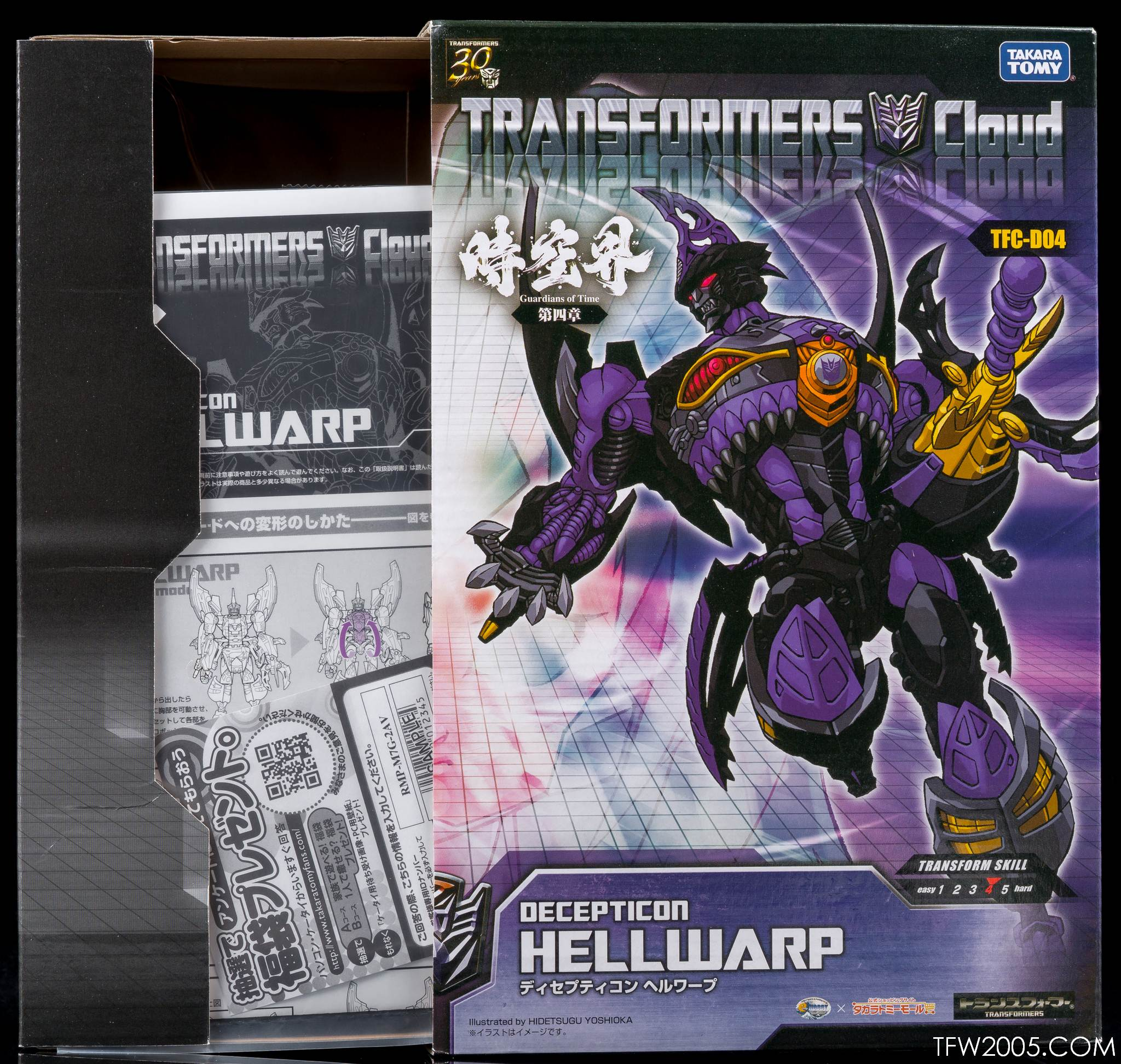 Cloud Hellwarp 44