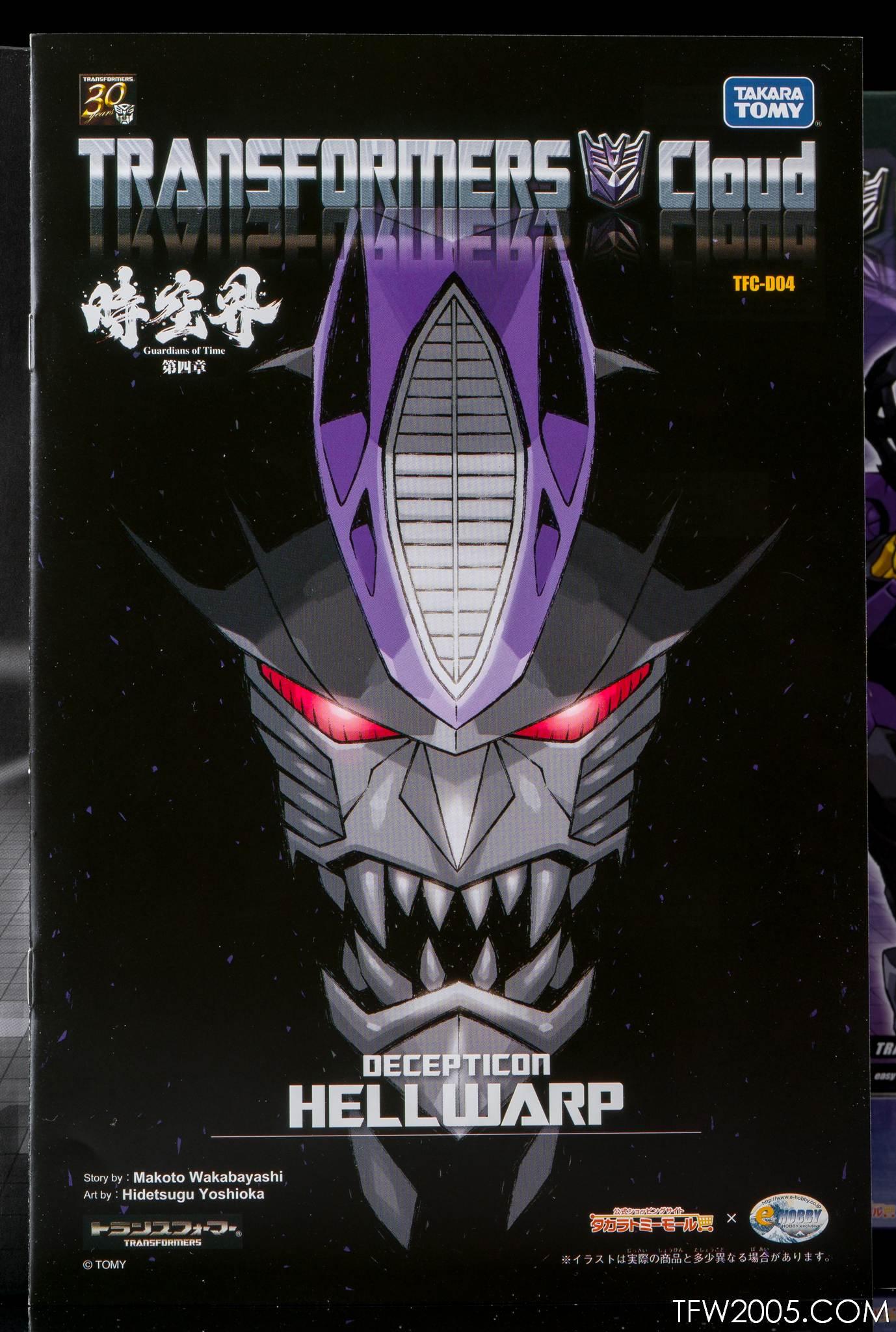 Cloud Hellwarp 46