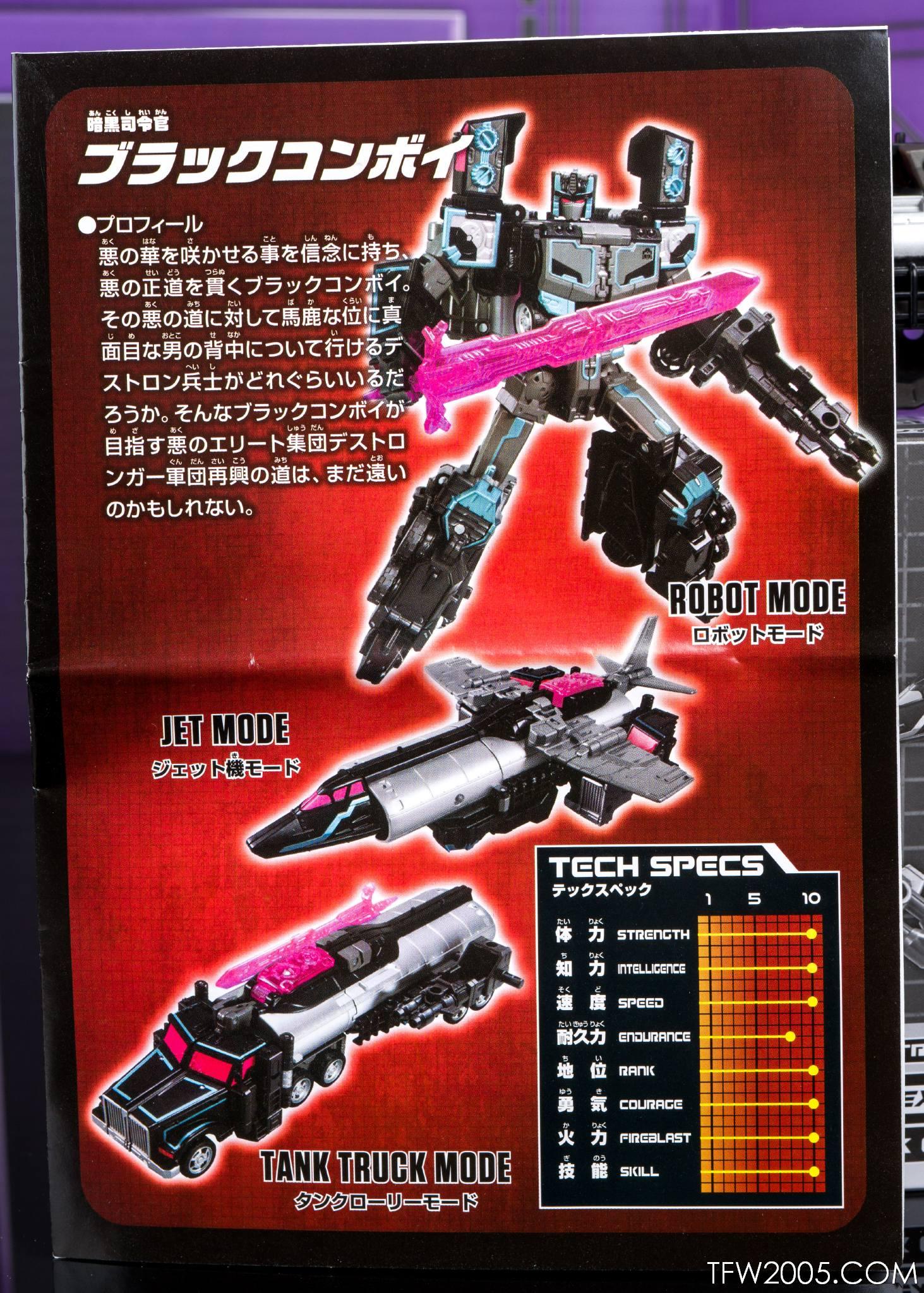 Tokyo Toy Show 2017 Black Convoy 007