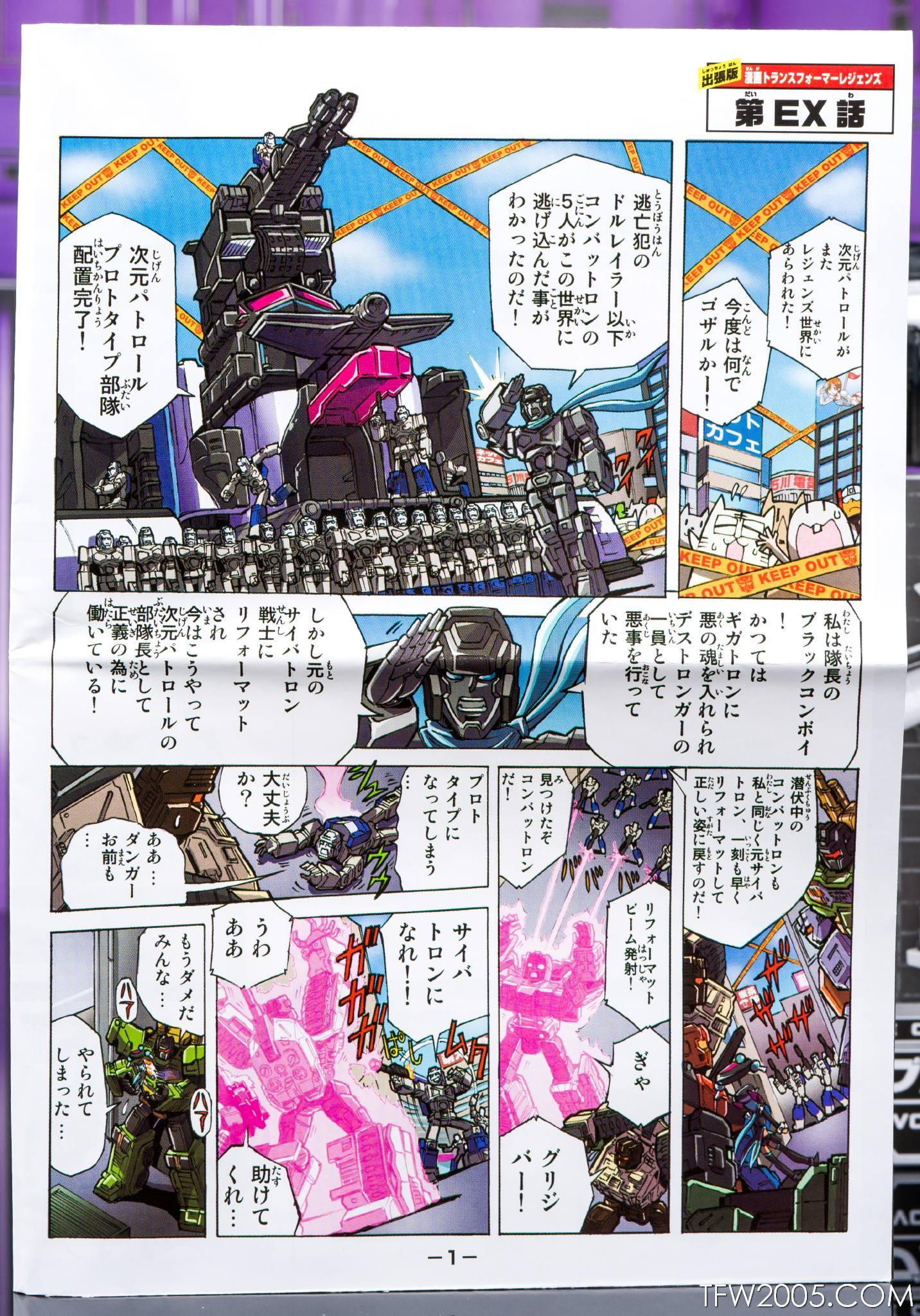 Tokyo Toy Show 2017 Black Convoy 010